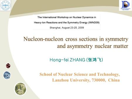 Nucleon-nucleon cross sections in symmetry and asymmetry nuclear matter School of Nuclear Science and Technology, Lanzhou University, 730000, China Hong-fei.