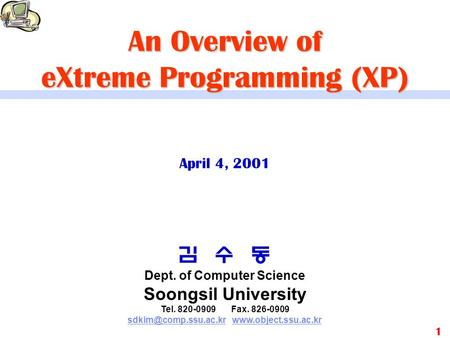 1 김 수 동 Dept. of Computer Science Soongsil University Tel. 820-0909 Fax. 826-0909