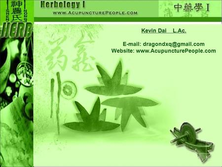 Kevin Dai L.Ac.   Website: