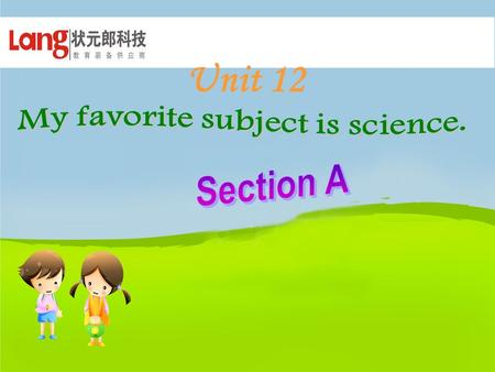 essay my favourite subject science Get notified when my favorite subject :science is updated continue with facebook continue  my mother called me neptune, after the roman god of the sea.