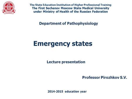 Emergency states The State Education Institution of Higher Professional Training The First Sechenov Moscow State Medical University under Ministry of Health.