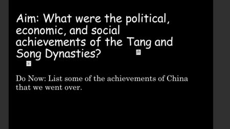 Do Now: List some of the achievements of China that we went over.