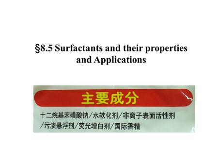 §8.5 Surfactants and their properties and Applications.