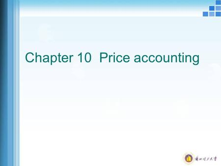 Chapter 10 Price accounting. 2 The learning goals of price accounting  1.Three stages of inflation accounting  2.the general price level accounting.