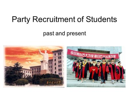 Party Recruitment of Students past and present. Education in China (2010) 6-year elementary schools –99 million students 3-year middle schools –53 million.