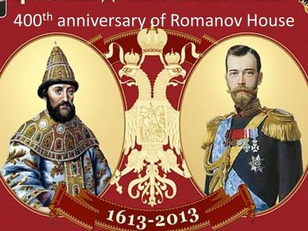 400 th anniversary of Romanov House. Michael Romanov, Tsar of Russia What century did Michael come to the throne? What enemies attacked Russia that time?