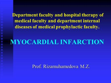 Department faculty and hospital therapy of medical faculty and department internal diseases of medical prophylactic faculty. MYOCARDIAL INFARCTION Prof.
