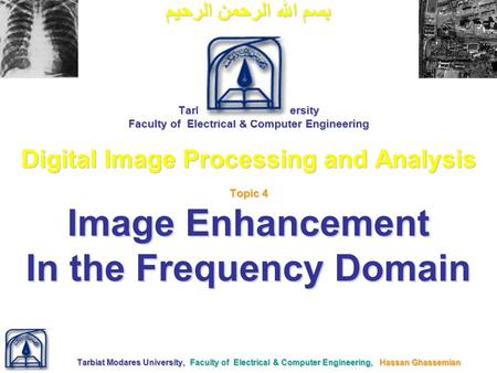 Tarbiat Modares University, Faculty of Electrical & Computer Engineering, Hassan Ghassemian بسم الله الرحمن الرحيم Tarbiat Modares University Faculty of.