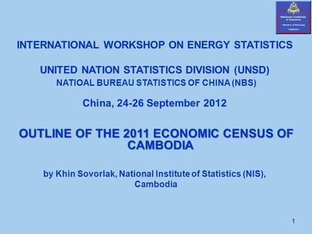 1 INTERNATIONAL WORKSHOP ON ENERGY STATISTICS UNITED NATION STATISTICS DIVISION (UNSD) NATIOAL BUREAU STATISTICS OF CHINA (NBS) China, 24-26 September.