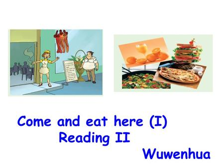 "Come and eat here (I) Reading II Wuwenhua. -----his mutton,beef and bacon ""cooked in the hottest, finest oil. The cola was sugary and cold ---and ice-"