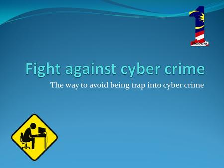 The way to avoid being trap into cyber crime. What is cyber crime? The Department of Justice categorizes computer crime in three ways: 1. The computer.