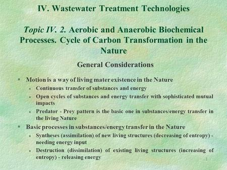 1 IV. Wastewater Treatment Technologies Topic IV. 2. Aerobic and Anaerobic Biochemical Processes. Cycle of Carbon Transformation in the Nature General.