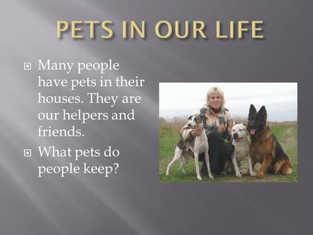  Many people have pets in their houses. They are our helpers and friends.  What pets do people keep?