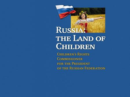 Children's Rights Protection System in Russia 19 federal and many regional agencies are responsible for the safety and protection of children's rights.