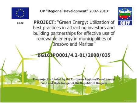 "OP ""Regional Development"" 2007-2013 PROJECT: ""Green Energy: Utilization of best practices in attracting investors and building partnerships for effective."
