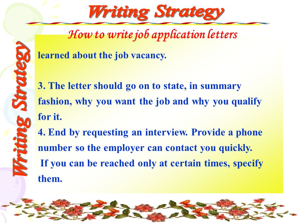 How to write job application letters 5.Be concise.