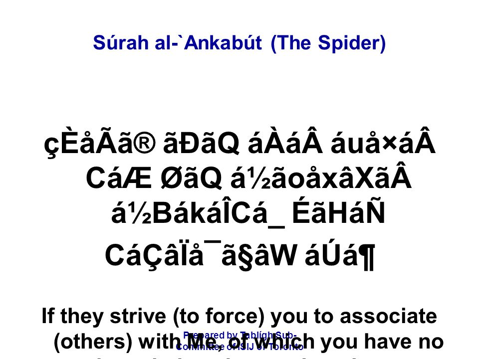 Prepared by Tablígh Sub- Committee of ISIJ of Toronto Súrah al-`Ankabút (The Spider) ý8þ áÉÒâÃáÇå¯áW åÈâXËâ¾ CáÇãQ Èâ¿âNãäRáÊâGᶠåÈâ¿â¯ã_åoáÆ áäØáÂãH To Me is your return, then I will inform you of what you did.