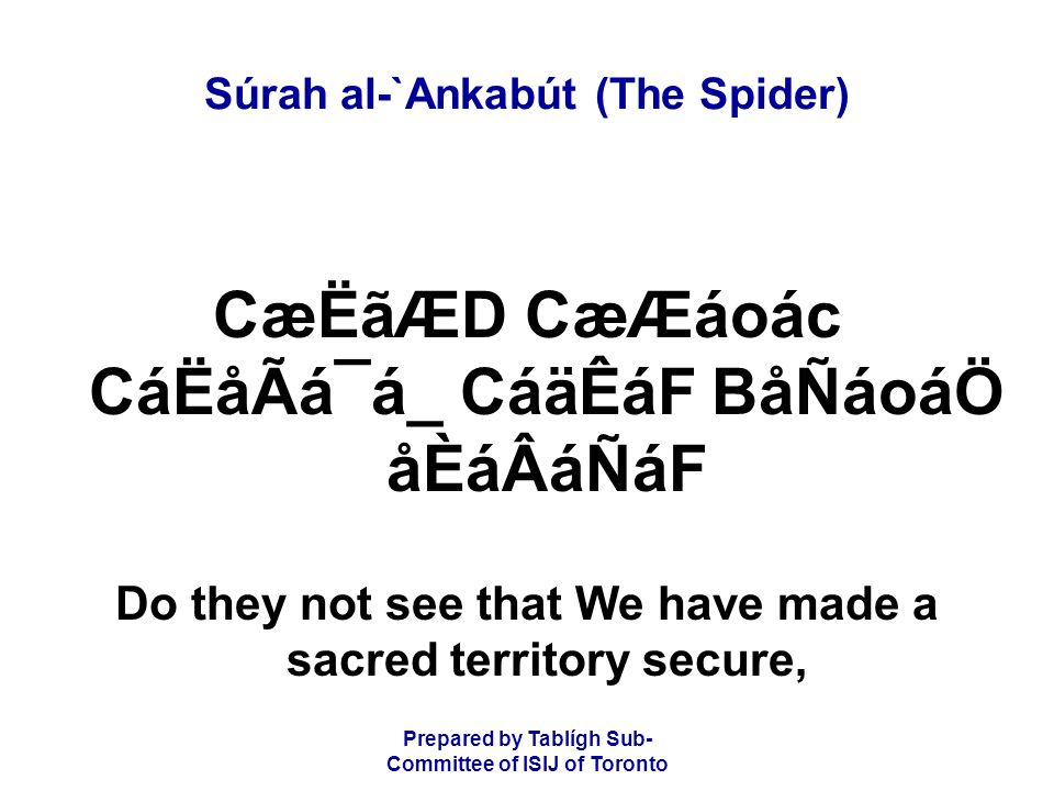 Prepared by Tablígh Sub- Committee of ISIJ of Toronto Súrah al-`Ankabút (The Spider) åÈãÏãÂåÒác åÌãÆ ârCáäËÂB â¸áä§áháXâÖáÑ while people are carried off by force from around them?
