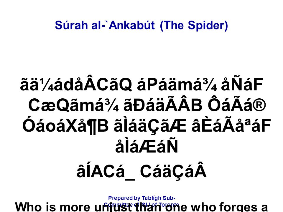 Prepared by Tablígh Sub- Committee of ISIJ of Toronto Súrah al-`Ankabút (The Spider) ý68þ áÌÖãoã¶Cá¿åÃãä ÓæÒå\áÆ áÈáäËáÏá_ Ø㶠áuå×áÂáF Is not Hell the abode of the disbelievers.