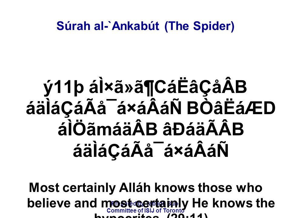 Prepared by Tablígh Sub- Committee of ISIJ of Toronto Súrah al-`Ankabút (The Spider) CáËáÃ×ãRás BÒâ¯ãRáäWB BÒâËáÆD áÌÖãmáäÃã BÑâoá·á¾ áÌÖãmáäÂB áÁCáºáÑ åÈâ¾CáÖCá§ág åÄãÇådáËåÂáÑ Those who disbelieve say to those who believe; follow our path, and we will bear your wrongs.