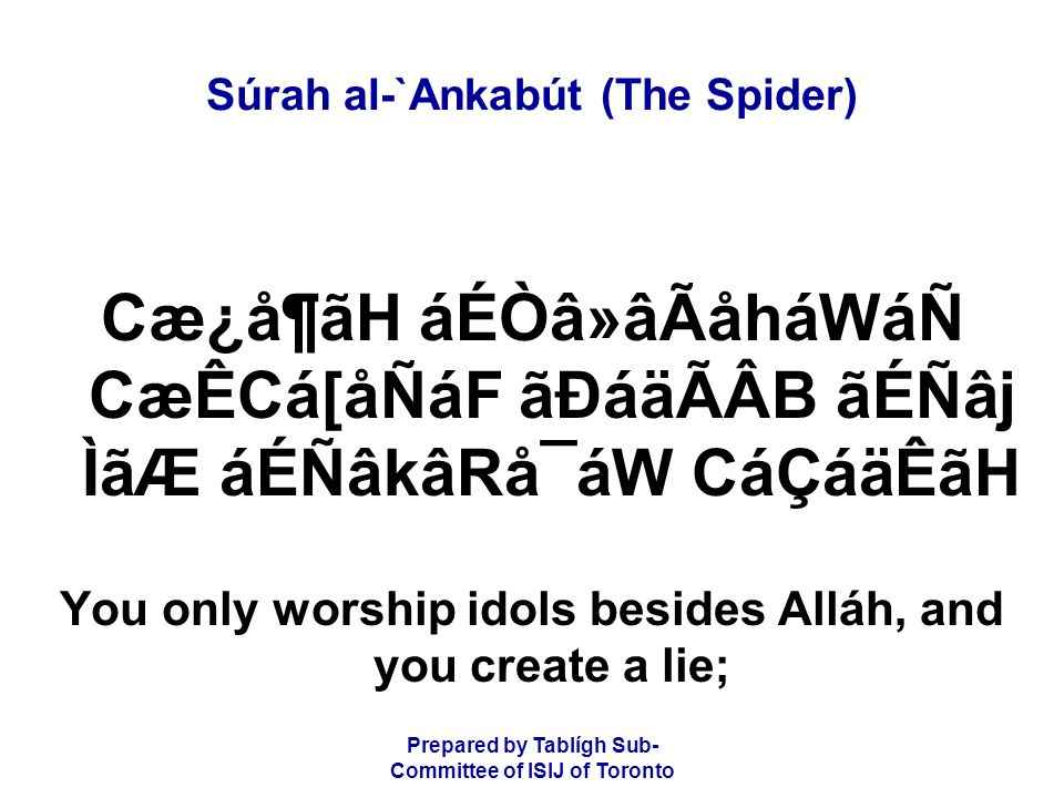 Prepared by Tablígh Sub- Committee of ISIJ of Toronto Súrah al-`Ankabút (The Spider) Cæºåpãn åÈâ¿á áÉÒâ¿ãÃåÇáÖ áÙ ãÐáäÃÂB ãÉÑâj ÌãÆ áÉÑâkâRå¯áW áÌÖãmáäÂB áäÉãH Surely those whom you worship besides Alláh do not control sustenance for you.
