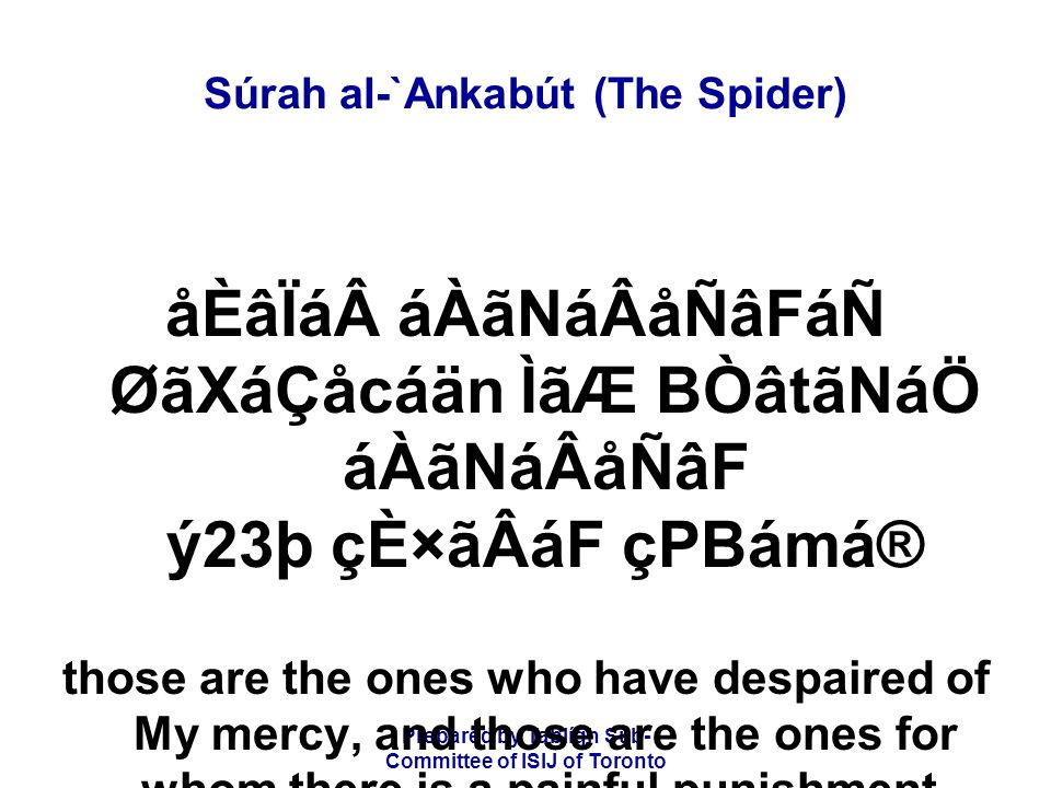 Prepared by Tablígh Sub- Committee of ISIJ of Toronto Súrah al-`Ankabút (The Spider) âÍÒâºãäoác åÑáF âÍÒâÃâXåºB BÒâÂCẠÉáF áäÙãH ãÐãÆåÒẠáPBáÒá_ áÉCá¾ CáÇᶠBut his people did not reply him except to say: slay him or burn him.