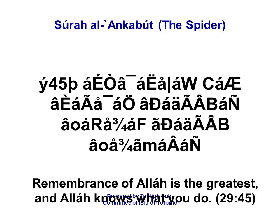 Prepared by Tablígh Sub- Committee of ISIJ of Toronto Súrah al-`Ankabút (The Spider) âÌátåcáF áØãÎ ØãXáäÂCãQ áäÙãH ãPCáXã¿åÂB áÄåÎáF BÒâÂãjCá`âW áÙáÑ Do not dispute with the people of the book except with what is best,