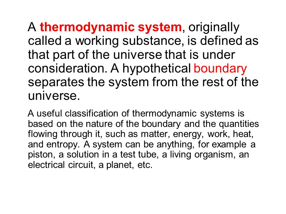 Isolated systems are completely isolated in every way from their environment.