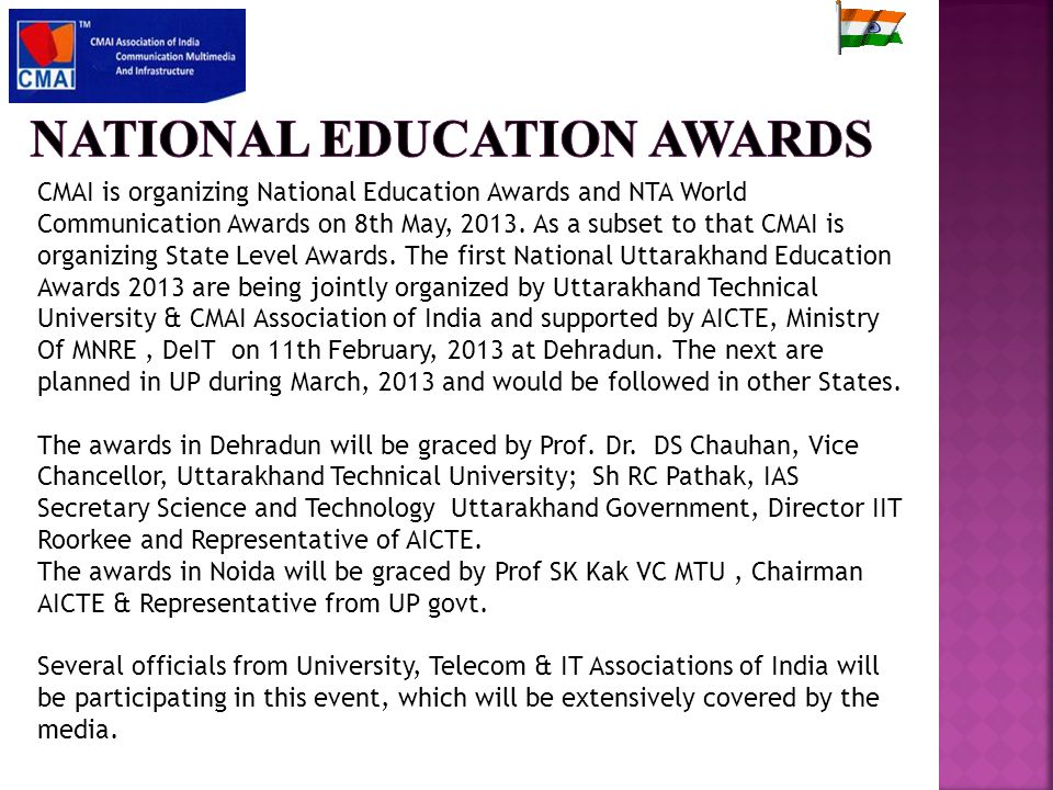 The Board of CMAI has decided to announce National Madhya Pradesh Education Awards