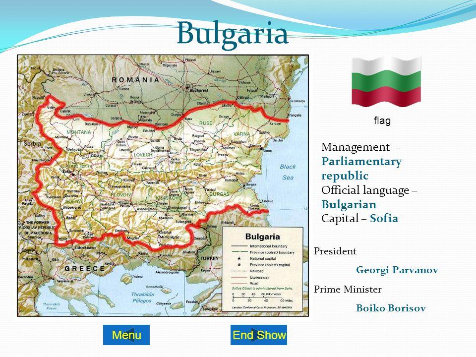 Anthem of the Republic of Bulgaria Горда Стара планина, до ней Дунава синей, слънце Тракия огрява, над Пирина пламеней.