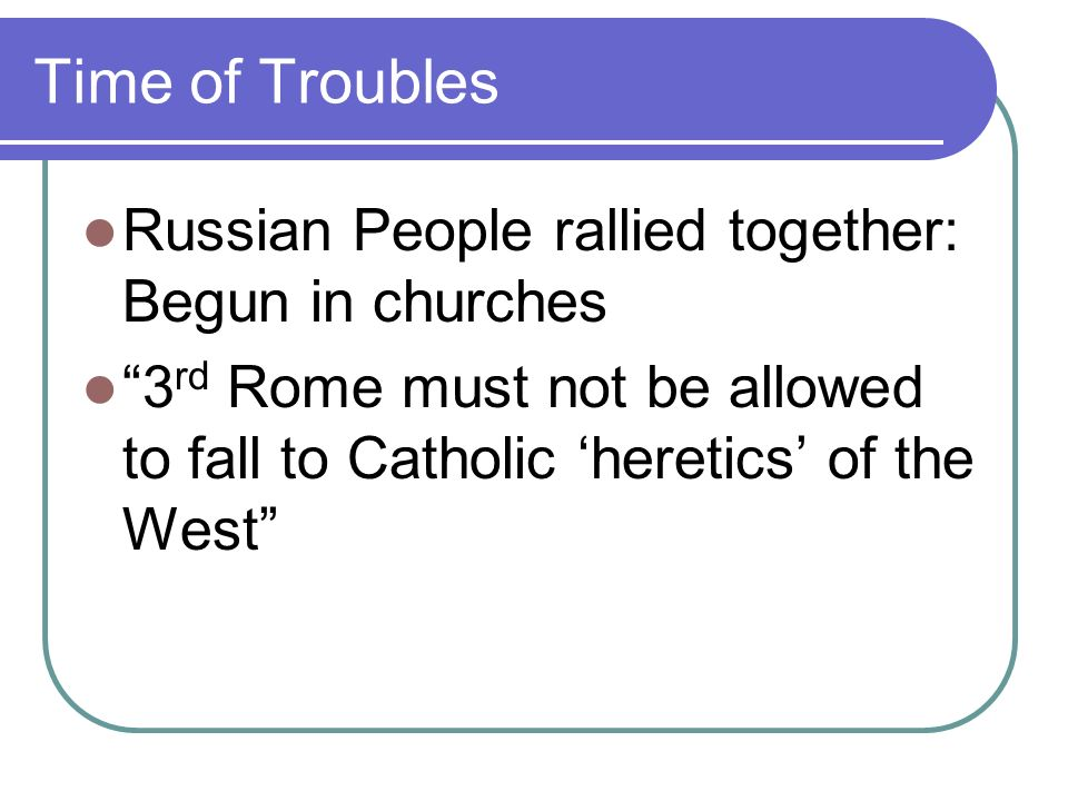 Time of Troubles Citizens of Novgorod gave 1/3 of all possessions to finance crusade Great national army formed: Marched on Moscow and wiped out the Polish garrison there Neither Poland nor Sweden challenged it