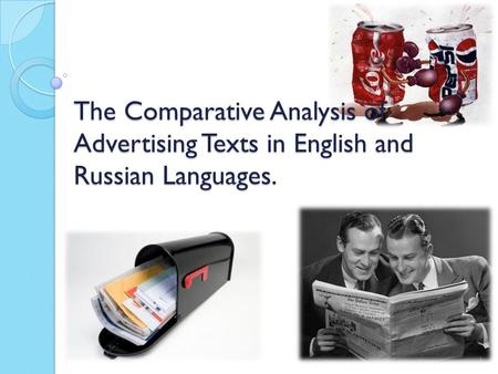 The Comparative Analysis of Advertising Texts in English and Russian Languages.
