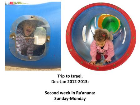 Trip to Israel, Dec-Jan 2012-2013: Second week in Ra'anana: Sunday-Monday.