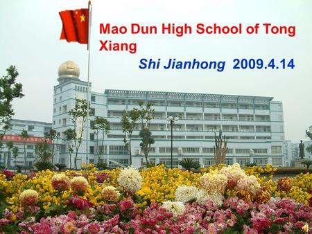 Mao Dun High School of Tong Xiang Shi Jianhong 2009.4.14.