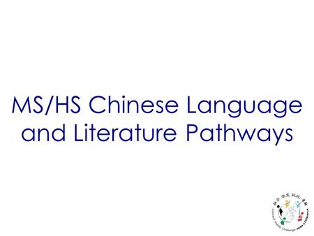 MS/HS Chinese Language and Literature Pathways. Agenda Purpose of Information Session IB MYP & DP Language & Literature courses WAB Chinese Language &