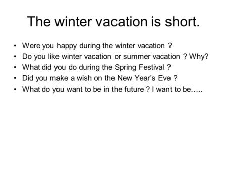 The winter vacation is short.