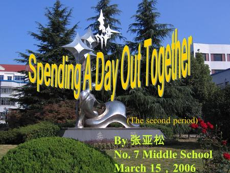 By 张亚松 No. 7 Middle School March 15 , 2006 (The second period)