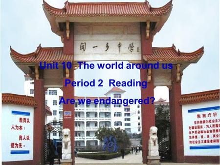Unit 10 The world around us Period 2 Reading Are we endangered?