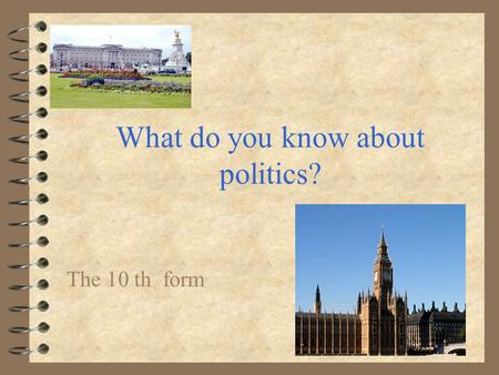 What do you know about politics? The 10 th form Three branches of power 4 Legislative 4 executive 4 judicial.