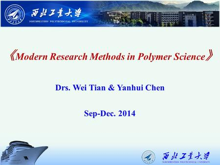 Drs. Wei Tian & Yanhui Chen Sep-Dec. 2014. Our main aims To know how to investigate polymers by utilizing modern instruments Our main aims A B C To master.