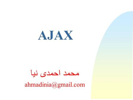AJAX محمد احمدی نیا 2 Of 27 What is AJAX?  AJAX = Asynchronous JavaScript and XML.  AJAX is not a new programming language, but.