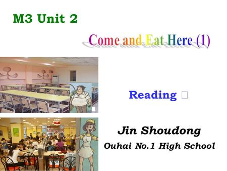 M3 Unit 2 Reading Ⅱ Jin Shoudong Ouhai No.1 High School.