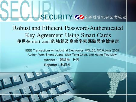 1 Robust and Efficient Password-Authenticated Key Agreement Using Smart Cards 使用在 smart cards 的強韌及高效率密碼驗證金鑰協定 IEEE Transactions on Industrial Electronics,