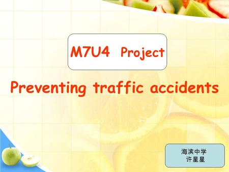 Preventing traffic accidents M7U4 Project 海滨中学 许星星.