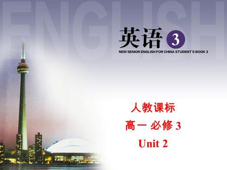 人教课标 高一 必修 3 Unit 2 Find the sentences containing modal verbs in the reading passage.  Then usually by lunchtime they would all be sold.  What could.