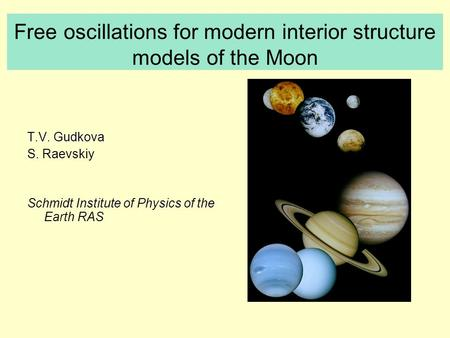 Free oscillations for modern interior structure models of the Moon T.V. Gudkova S. Raevskiy Schmidt Institute of Physics of the Earth RAS.