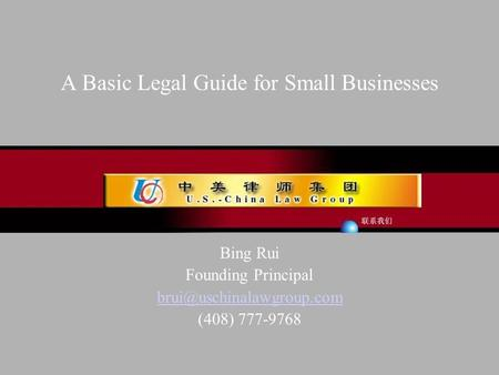 A Basic Legal Guide for Small Businesses Bing Rui Founding Principal (408) 777-9768.