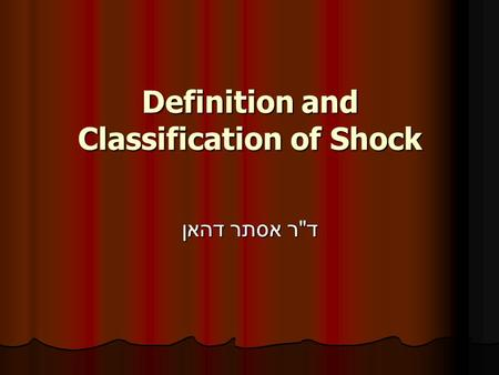 Definition and Classification of Shock