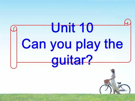 Unit 10 Can you play the guitar? 助动词 (auxiliary) 主要有两类:基本助动 词 (primary auxiliary) 和情态助动词 (modal auxiliary) 。基本助动词有三个: do,have 和 be ;情态助动词基本的有十 四个: may,might;