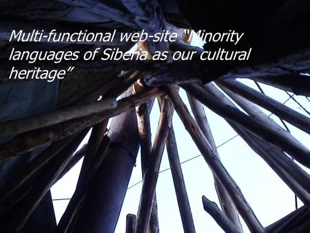 "Multi-functional web-site ""Minority languages of Siberia as our cultural heritage"" Москва, 01.05.2013."